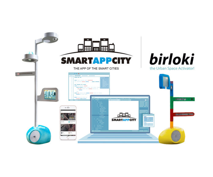 nerei birloki jig smartappcity