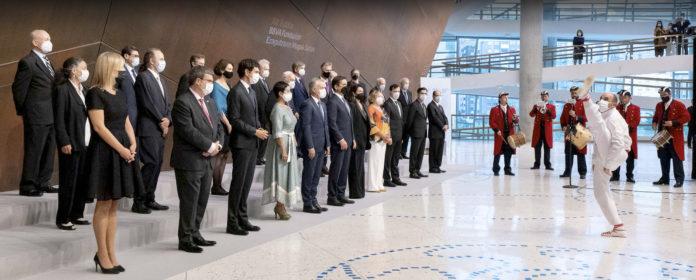 Premios Fronteras del Conocimiento 2021